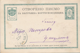 VARNA - 1890 , Ganzsache - Enteros Postales