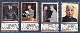 CHINE CHINA 1983   Célébrités    Homme Politique :  Liu Shao-chi (1898-1983)   4 Val. - 1949 - ... République Populaire