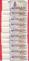 Cambodge 20 Billets De 100 Riels 2001 Très Bon état Et Bon état - Coins & Banknotes