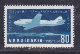 BULGARIE AERIENS N°   73 ** MNH Neuf Sans Charnière, TB (D5620) Avion, Lignes Aériennes D'état - Poste Aérienne