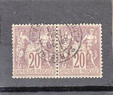 SAGE  Type I   1876-78     20c Brun-lilas S Paille    LA PAIRE   Dallay Num 66  Avec Cachet A Date PARIS 81 20 Dec 1879 - 1876-1878 Sage (Type I)