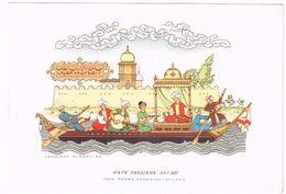V2343 Storia Della Nave - Nave Persiana Sec. XVI - Illustration Illustrazione Di V. Nicouline / Non Viaggiata - Altre Illustrazioni