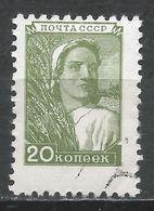 Russia 1954. Scott #1344 (U) Woman Farmer * - 1923-1991 URSS