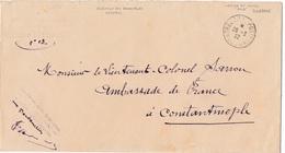 Lettre Delegations Des Dardanelles Tresor Et Postes 502 D Ambassade Kilid Bahr Rare Turkey - Sellos Militares Desde 1900 (fuera De La Guerra)