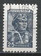 Russia 1954. Scott #1345 (U) Aviator * - 1923-1991 URSS