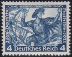 Deutsches  Reich   . Michel   .   500         .    **    .   POSTFRISCH     .   /  .    MNH - Ungebraucht