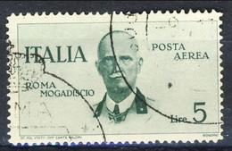 Regno Posta Aerea 1934 Volo Roma-Mogadiscio SA N. 86 Lire 5 Verde Usato Cat € 575 (Biondi) - 1900-44 Victor Emmanuel III.