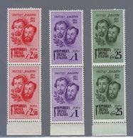 ITALIA  1944  R.S.I FRATELLI BANDIERA COPPIA COMPL. NUOVA  MNH ** - Nuovi