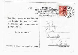 EDB595  - REPUBBLICA , Lettera Cartolina 1956 - 1946-60: Storia Postale