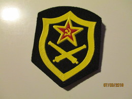 RUSSIA USSR , ARMY ARMSHIELD SLEEVE SHIELD , ARTILLERY , O - Patches