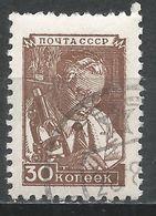 Russia 1954. Scott #1346 (U) Scientist * - 1923-1991 URSS