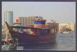 POSTCARD - SHIP, UAE United Arab Emirates, Unused POST CARD Of DADABHAI TRAVEL - United Arab Emirates