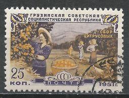 Russia 1951. Scott #1587 (U) Gathering Citrus Fruit * - 1923-1991 URSS