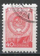 Russia 1957. Scott #1689 (U) Arms Of USSR * - 1923-1991 URSS