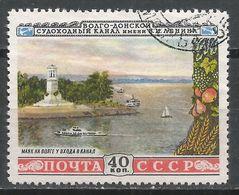 Russia 1953. Scott #1669 (U) Volga River Lighthouse - 1923-1991 URSS