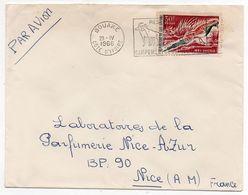 Côte D'Ivoire YT N°240 Seul Sur Lettre Bouake Pour La France 1966 (Laboratoires Nice-Azur - Parfumerie) - Côte D'Ivoire (1960-...)