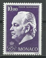 MONACO , Poste Aérienne , 10 Frs , Prince Rainier III , 1974 , N° 97 , ( NEUF ) - Poste Aérienne