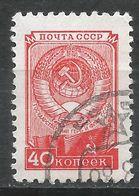 Russia 1954. Scott #1689a (U) Arms Of USSR * - 1923-1991 URSS