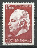 MONACO , Poste Aérienne , 15 Frs , Prince Rainier III , 1974 , N° 98 , ( NEUF ) - Poste Aérienne