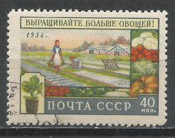 Russia 1954. Scott #1739 (U) Vegetables And Garden * - 1923-1991 URSS