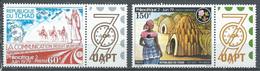 Tchad YT N°357/358 Exposition Philatélique Philexafrique Libreville 1979 (avec Vignette Se-tenant) Neuf ** - Tchad (1960-...)