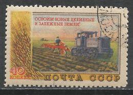 Russia 1954. Scott #1741 (U) Tractor Plowing Field * - 1923-1991 URSS