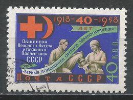 Russia 1956. Scott #1824 (U) First Aid Instruction * - 1923-1991 URSS