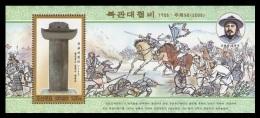 North Korea 2009 Mih. 5463 (Bl.725) Great Victory In 1709 MNH ** - Korea (Noord)