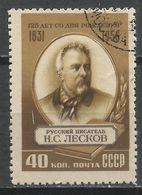 Russia 1956. Scott #1833 (U) Nikolai S. Leskov (1831-1895), Novelist * - 1923-1991 URSS