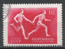 Russia 1956. Scott #1840 (U) Relay Race * - 1923-1991 URSS