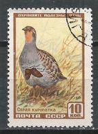 Russia 1957. Scott #1916 (U) Animal, Gray Partridge * - 1923-1991 URSS