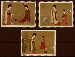 China Chine 1984 - Schönheiten Mit Blumen - MiNr 1923-1925 - 1949 - ... Volksrepublik