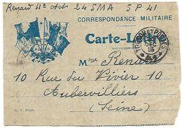 CM 56  Correspondance Militaire Du 26-12-15 Cachet Trésor Et Postes Double Cercle N°(SP)41 53ème Division D'Infanterie - 1. Weltkrieg 1914-1918