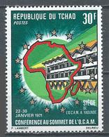Tchad YT N°233 Conférence Au Sommet De L'OCAM Neuf ** - Tsjaad (1960-...)