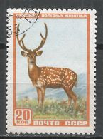 Russia 1957. Scott #1919 (U) Animal, Axis Deer * - 1923-1991 URSS