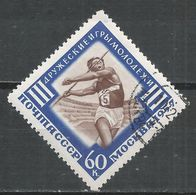 Russia 1957. Scott #1967 (U) Javelin Thrower * - 1923-1991 URSS