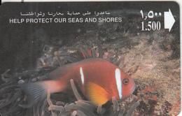 OMAN(GPT) - Dhofar Clownfish, CN : 12OMNA/B, Used - Oman