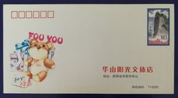 Teddy Bear,gift Box,China 2005 Sunlight Cultural And Sporting Goods Stores Advertising Postal Stationery Envelope - Childhood & Youth