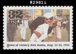 US 2981i St1 1995 World War II - Victory Celebrated - Blocs-feuillets