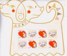 CHINA 2018 -1 4v  個性化 China New Year Of Dog Stamps Zodiac Special Sheet - Chines. Neujahr