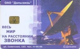 USSURIYSK : USS991 1000EA Satellite Dish USED - Russie