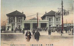YOKOHAMA-HOMME-FEMME-COSTUME-GARE-SAKURAGI - STATINO - Yokohama