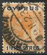 Cyprus  - 1921 King George V 1.5pi Used  SG 91  Sc 78 - Cyprus (...-1960)