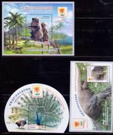 2017 North Korea Stamps Bandung 2017 World Stamp Exhibition Animal 4 S/S - Peacocks