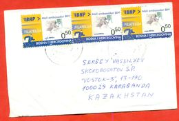 Bosnia & Herzegovina 2007.Pigeons.Birds.Envelope Past The Mail. - Bosnia And Herzegovina