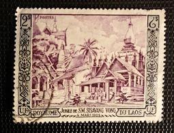 Royaume Du Laos 1954  YT 28 Oblitéré - Laos
