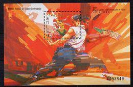 MACAO  Timbre Neuf ** De 1997   ( Ref 5116 ) - Blocs-feuillets