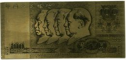 CHINE BILLET PLAQUE OR DE 100 YUAN DE 1990 (PICK N°889) - Chine