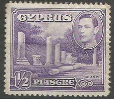 Cyprus  - 1951 King George VI Salamis Theatre MNH **  SG 152a Sc 164 - Cyprus (...-1960)