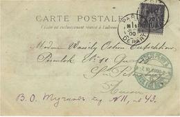 1900- C P A De Paris Pour La Russie - Postmark Collection (Covers)